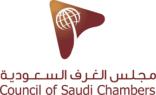 مجلس الغرف السعودية ينظم لقاءً افتراضيًا لنائب وزير الصناعة والثروة المعدنية لشؤون التعدين مع المستثمرين في القطاع