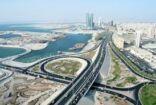 البحرين تبني مترو انفاق