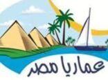 جامعة القاهرة تطلق حملة لزراعة مليون شجرة مثمرة