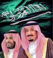 دعم ب 50 مليونا من ولي العهد لحفظ تاريخية جدة بايد سعودية