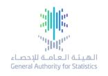 الهيئة العامة للإحصاء: نتائج مسح التجارة الداخلية للربع الثالث من عام 2018م