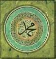مجمع البحوث الاسلامية يتهم أمريكا بقلب مفاهيم التطرف