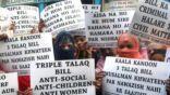 الهند تُجرِّم رسميا تطليق المرأة المسلمة  بالثلاث نهائيا