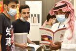 أوساط النشر الصينية تشارك بأكثر من 500 عنوان في معرض الرياض الدولي للكتاب