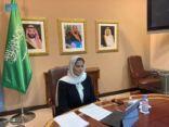 ريم العمير، بوفد المملكة الدائم لدى الأمم المتحدةتبرز دور السعودية في تقنية المعلومات
