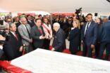 بناء الأكاديمية الدبلوماسية التونسية بتمويل صيني