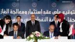 العراق يوقع عقدا مع شركة صينية لاستثمار الغاز بأكثر من مليار دولار