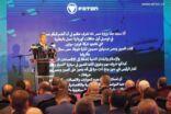 مصر تدشن مشروع توطين صناعة الحافلات الكهربائية بالتعاون مع شركة فوتون الصينية