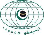 تغيير اسم منظمةالإيسيسكو