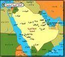 اتفاقية بين المياه والكهرباء والبريد السعودي متبادلة المنافع