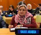 """عضو الشورى """"الحليسي"""" تشارك في الجلسة البرلمانية السنوية بالأمم المتحدة"""