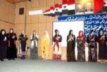 الأزياء الشعبية النسائية في سوريا هوية الوطن وثقافته