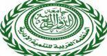 أول جائزة عربية للتميز الحكومي