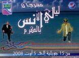 أضواء لمهرجان ليالي الانس بالكرم في تونس