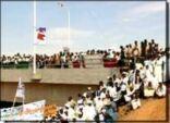افتتاح جسر الصداقة السودانية   الصينية على نهر النيل بشمال السودان