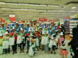 الدايم يدوم مبادرة مجتمعية من جمعية حماية المستهلك لاستبدال اكياس البلاستك