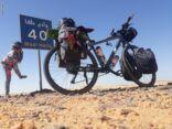 أول امرأة تصل بمفردها إلى مكة في المملكة العربية السعودية على دراجة هوائية بـ53 يوماً