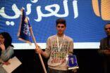 فلسطين تنافس على لقبي بطل تحدي القراءة العربي بالتصفيات النهائية في دبي