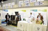 كلية نجران التقنية تعرض4 ابتكارات في مسابقة بالاحساء