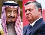 السعودية: نقف مع الأردن ونساند قرارات الملك عبد الله لحفظ أمن بلاده