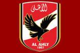 الاهلي المصري يكسب 2.5 مليون دولار من اعارة 3 لاعبين لأندية سعودية ي
