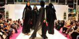 للمرة الأولى السعودية تستضيف أسبوع الموضة العربي