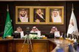 وزارة التجارة الأمريكية  ومجلس الغرف السعودية ينظمان  القمة  الافتراضية للبنية التحتية السعودية الأمريكية