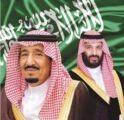 لملك سلمان يوافق على عدد من القرارات التي اتخذها المجلس الصحي السعودي