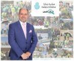 """اطلاق المرحلة الثانية من محرك البحث الأردني """" نشامى """" يترجم ل 120 لغة"""
