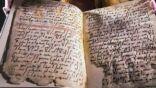 نسخ خطية للقرآن الكريم تجذب الاهتمام في تركياإحداها خرجت من مصر في عهد محمد علي