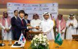 تصدير التمور السعودية الى كوريا الجنوبية