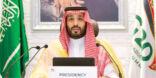 ولي العهد محمدبن سلمان : رئاسة المملكة لـ(G20) كرّست جهودها لبناء عالم أقوى