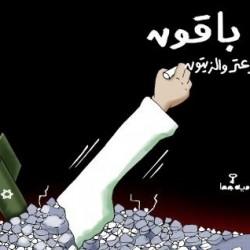 مصر كبيرة العرب بحثا عن العدالة والحرية والكرامة
