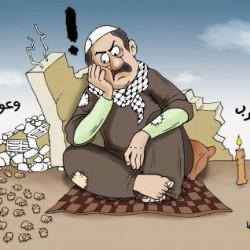 الشعب السوري والمواقف