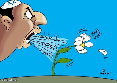 اي ربيع عربي هذا