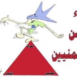 نكبة فلسطين ونكبة سوريا