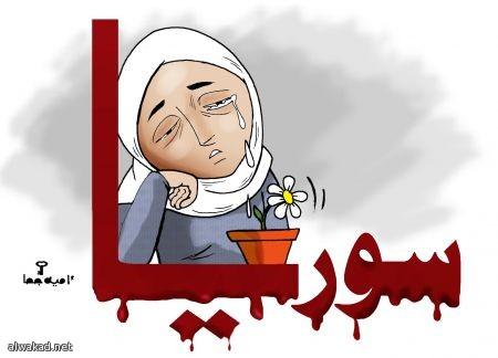 سوريا عيد ام