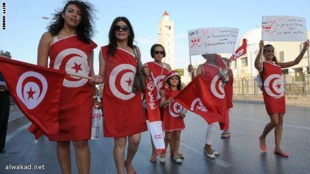 ثورة تونس من اجل الكرامة