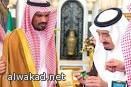 وسام رفيع من ملك كريم لمواطن اصيل
